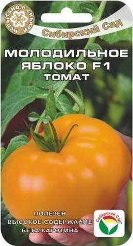 Семена Сибирский сад Томат. Молодильное яблоко, 15 штBP-00000581Новый крупноплодный раннеспелый гибрид с периодом от всходов до начала созревания около 95 дней. Насыщенно-оранжевые, похожие на округлые яблоки плоды отличаются повышенным содержанием бета-каротина, в 3-5 раз превышающим норматив!Растение индетерминантное, высотой 2 м, в кисти 5-6 плодов массой по 170-250 г. Томаты плотные, мясистые, гладкие, превосходных вкусовых качеств, универсального назначения. Благодаря высокому содержанию полезного бета- каротина особенно ценны для свежих салатов.Гибрид достаточно устойчив к основным заболеваниям томатов, обладает высокой потенциальной урожайностью - до 18 кг/м2. Рекомендуется для выращивания в защищенном грунте. Отзывчив к регулярному поливу и подкормкам комплексными удобрениями, особенно в период налива плодов.