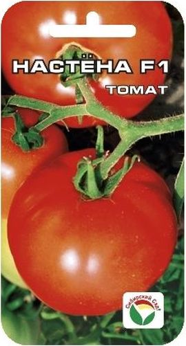 Семена Сибирский сад Томат. Настена, 15 штBP-00000589Раннеспелый (от всходов до начала созревания 95-98 дней). Куст мощный,высотой 100-120 см. Плоды крупные, массой до 300 г, округлые, красного цвета,без зеленого пятна у плодоножки. Томаты очень плотные, но не жесткие,обладают великолепными вкусовыми и товарными качествами, прекраснохранятся на протяжении 1,5 месяцев. Урожайность достигает 17-19 кг с 1 м2.Рекомендуется для выращивания в открытом и защищенном грунте.Посев на рассаду производят за 50-60 дней до высадки растений на постоянноеместо. Оптимальная постоянная температура прорастания семян 23-25°С. Привысадке в грунт на 1 м2 размещают 3-4 растения. Сорт хорошо реагирует на поливи подкормки комплексными минеральными удобрениями. Выращивается в 1 -2стебля с подвязкой и пасынкованием.Для ускорения процесса всхожести семян, оздоровления растений, улучшениязавязываемости плодов рекомендуется пользоваться специальноразработанными стимуляторами роста и развития растений.