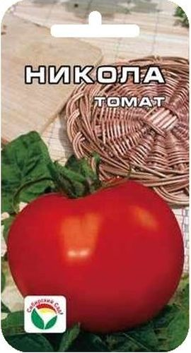 "Семена Сибирский сад ""Томат. Никола"", 20 шт"