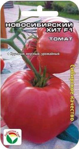 Семена Сибирский сад Томат. Новосибирский хит, 15 штBP-00000591Новый среднеранний гибрид сибирских селекционеров, сочетающий высокую урожайность, крупноплодность и высокую устойчивость к основным заболеваниям томатов. При этом сохранен непревзойденный вкус сибирских томатов. Растение высотой 1-1,5 м, может выращиваться в защищенном и открытом грунте (с подвязкой к шпалере). Плоды округлые, ярко-красные, массой до 500 г, обладают хорошей лежкостью и транспортабельностью. Мякоть сахаристая, душистая, великолепного вкуса. Гибрид пластичен, хорошо приспособлен к различным климатическим условиям. Урожай до 7 кг с растения. Посев на рассаду производят за 60-70 дней до высадки растений на постоянное место. При высадке в грунт на 1 м2 размещают 2-3 растения. Сорт хорошо реагирует на полив и подкормки комплексными минеральными удобрениями. Требует усиленных подкормок. Выращивается в 1-2 стебля с подвязкой и пасынкованием. Для получения более крупных плодов регулируют количество кистей и растений в кисти. Для ускорения процесса всхожести семян, оздоровления растений, улучшения завязываемости плодов рекомендуется использовать специально разработанные стимуляторы роста и развития растений.