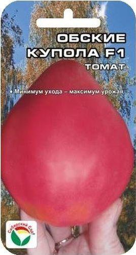 Семена Сибирский сад Томат. Обские купола, 15 штBP-00000593Этот новый раннеспелый красивый гибрид с куполообразными плодами,похожими на хурму, малиново-розового цвета, сочетает основные ценныекачества томатов сибирской селекции: хорошую приспособленность к жесткимклиматическим условиям, удобный в уходе низкорослый тип куста,раннеспелость, высокую урожайность и, конечно же, прекрасные вкусовыекачества сибирских томатов. Куст малыш высотой всего 50 см обильно нагруженкрупными, массой до 250 г, густо-розовыми плодами. Гибрид предназначен длявыращивания в открытом грунте и пленочных теплицах. Высота растения до 50см, поэтому в теплицах дополнительную высоту получает за счет боковыхпасынков. Плоды малиново-розовые, интересной куполообразной формы,крупные, плотные, мясистые, сахаристо - вкусные. Обладают прекраснымизасолочными качествами. При низкорослом типе куста урожай ровных, красивыхплодов достигает 3-5 кг с растения. Посев на рассаду производят за 50-60 дней до высадки растений на постоянноеместо. Оптимальная постоянная температура прорастания семян 23-25°С. Привысадке в грунт на 1 м2 размещают 3-4 растения. Сорт хорошо реагирует наполив и подкормки комплексными минеральными удобрениями. Выращивается в2-3 стебля с подвязкой и пасынкованием до первой кисти. Для ускорения процесса всхожести семян, оздоровления растений, улучшениязавязываемости плодов рекомендуется пользоваться специальноразработанными стимуляторами роста и развития растений.