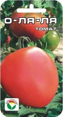 Семена Сибирский сад Томат. О-ля-ляBP-00000595Супер урожайный ранний сорт томата Сибирский сад Томат. О-ля-ля, куст высотой 0,8 м-1 м. Плоды ярко-розовые, выровненные, массой 180-220 гр. Урожайность даже в неблагоприятные годы с одного растения может достигать до 8 кг.