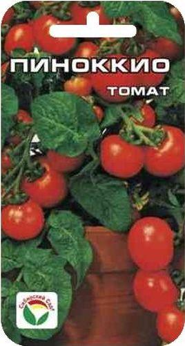 Семена Сибирский сад Томат. Пиноккио, 20 штBP-00000611Интересный среднеспелый мелкоплодный сорт универсального назначения. Прекрасно растет и плодоносит как в открытом грунте, так и в комнатных условиях. Растение компактное, штамбовое, высотой до 60 см, можно выращивать без пасынкования. Плоды округлые, красные, массой 15-20 г, гладкие, ароматные, сладкие. Употребляются в свежем виде, для украшения блюд, консервирования. Урожайность сорта 5-6 кг с 1 м2. Посев на рассаду производят за 50-60 дней до высадки растений на постоянное место. Оптимальная постоянная температура прорастания семян 23-25°С. При высадке в грунт на 1 м2, размещают 4-5 растений. Сорт хорошо реагирует на полив и подкормки комплексными минеральными удобрениями. Для ускорения процесса всхожести семян, оздоровления растений, улучшения завязываемости плодов рекомендуется пользоваться специально разработанными стимуляторами роста и развития растений.