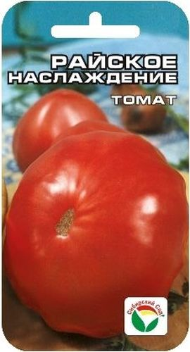 Семена Сибирский сад Томат. Райское наслаждение, 20 штBP-00000618Среднеспелый сорт с очень вкусными и крупными плодами весом до 800 г. Куст мощный, высотой от 1,1 до 1,7 м в зависимости от условий выращивания. Плоды очень крупные, плоско-округлой формы, мясистые, красного цвета, рекомендуются для использования в свежем виде и зимних заготовок. Сорт выращивают в 1 стебель в открытом грунте и пленочных теплицах. На 1 м2 высаживают не более 3-х растений. Для получения более высоких урожаев рекомендуется производить своевременные подкормки и полив растений в период вегетации. Для ускорения процесса всхожести семян, оздоровления растений, улучшения завязываемости плодов рекомендуется пользоваться специально разработанными стимуляторами роста и развития растений.