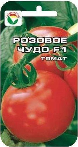 Семена Сибирский сад Томат. Розовое чудо, 15 штBP-00000627Гибрид ультраранний, от всходов до начала созревания плодов всего 82-85 дней. Достоин внимания любителей томатов с малиновой окраской плодов. Растение компактное, среднеоблиственное, высотой 100-110 см. Первая кисть закладывается над 5-6 листом, последующие через 1-2 листа. В кисти формируется 6-7 плодов массой 100-110 г. Томаты округлые, гладкие, плотные и вкусные, малинового цвета. Прекрасно переносят транспортировку, хорошо дозариваются. Выход стандартных плодов 98%, урожайность 17-19 кг с 1 м2. Гибрид устойчив к основным заболеваниям томатов, рекомендуется для получения ранней продукции в пленочных теплицах и открытом грунте. Посев на рассаду производят за 50-60 дней до высадки растений на постоянное место. Оптимальная постоянная температура прорастания семян 23-25°С. При высадке в грунт на 1 м2 размещают 3-4 растения. Сорт хорошо реагирует на полив и подкормки комплексными минеральными удобрениями. Выращивается в 1-2 стебля с подвязкой и пасынкованием. Для ускорения процесса всхожести семян, оздоровления растений, улучшения завязываемости плодов рекомендуется пользоваться специально разработанными стимуляторами роста и развития растений.