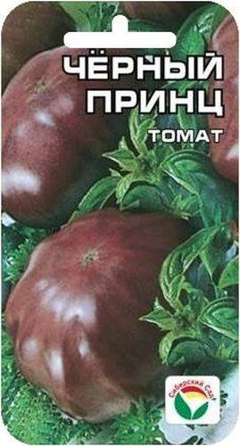 Семена Сибирский сад Томат. Черный принц, 20 штBP-00000705Среднеспелый (110-115 дней), крупноплодный, необычный по окраске сорт для любителей всего нового и интересного. Растение высотой 150-180 см. Плоды плоско-округлой формы, темного бордово-шоколадного цвета, мясистые, на удивление сладкие, массой до 400 г. Назначение - салатное. Является лидером по урожайности (до 4 кг с куста). Рекомендуется для выращивания в остекленных и пленочных теплицах. При высадке в грунт на 1 м2 размещают 3 растения.Выращивают в 1-2 стебля с подвязкой и пасынкованием.