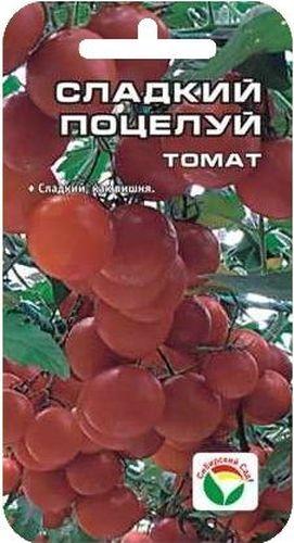 Семена Сибирский сад Томат. Сладкий поцелуй, 20 штBP-00000664Сладкий черри-томат для открытого грунта и пленочных укрытий. Сорт среднеспелый, растение высотой от 80 см в открытом грунте и до 1,2 м в условиях теплицы. Формирует большое количество кистей с мелкими округлыми красными плодами массой до 20 г. Томаты очень сладкие на вкус, лакомые для малышей и взрослых. Рекомендуется для употребления в свежем виде и домашней кулинарии. Посев на рассаду производят за 50-60 дней до высадки растений на постоянное место. Оптимальная постоянная температура прорастания семян 23-25°С. При высадке в грунт на 1 м2 размещают 3-4 растения. Сорт хорошо реагирует на полив и подкормки комплексными минеральными удобрениями.