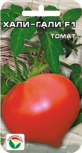 Семена Сибирский сад Томат. Хали-гали, 15 штBP-00000695Раннеспелый гибрид для производства ранней продукции в открытом грунте и пленочных теплицах. От высадки рассады до созревания плодов проходит 60-70 дней. Растение детерминантное,мощное,высотой 60-80 см. Первое соцветие закладывается над 5-7 листом. Плоды крупные,плотные,тяжелые, равномерной красной окраски без зеленого пятна у плодоножки, массой 150-250 г. Урожайность в открытом грунте 7-9 кг с 1 м2, в пленочной теплице 11-13,5 кг с 1 м2. Посев на рассаду производят за 50-60 дней до высадки растений на постоянное место. При высадке в грунт на 1 м2 размещают 3 растения. Гибрид отзывчив на соблюдение технологии возделывания и своевременное внесение удобрений. Выращивается в 1-2 стебля с подвязкой и пасынкованием.