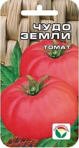 Семена Сибирский сад Томат. Чудо землиBP-00000702Среднеспелый, индетерминантный сорт томата Сибирский сад Томат. Чудо земли сгромадными малиновыми чудо-плодами. Растение высотой до2м, прекрасно подходит для выращивания втеплицах или открытом грунте собязательной подвязкой копоре. Плоды очень ровные, округло-плоские, массой до1200г, нежного десертного вкуса. Пригодны для употребления всвежем виде изимних заготовках. Урожайность высокая. Посев нарассаду производят за50-60 дней довысадки растений напостоянное место. Оптимальная постоянная температура прорастания семян 23-25 гр. При высадке вгрунт на1кв.мразмещают 3растения. Сорт хорошо реагирует наполив иподкормки комплексными минеральными удобрениями. Выращивают в1-2 стебля сподвязкой. Для ускорения процесса всхожести семян, оздоровления растений, улучшения завязываемости плодов рекомендуется пользоваться специально разработанными стимуляторами роста иразвития растений.
