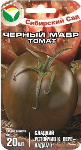Семена Сибирский сад Томат. Черный Мавр, 20 штBP-00000704Среднеспелый полудетерминантный сорт. Свое название получил из-за цвета плодов: темно-коричневых, почти черных, очень сладких на вкус. Темный окрас томатам придает вещество антоциан, которое является антиоксидантом и способствует повышению иммунитета. Дачники по достоинству оценили выносливость сорта к перепадам температур, его отличный вкус и с удовольствием выращивают его на своих участках.Высота растения до 1-1,5 м, расстояние между гроздями 15 см. На кисти формируется до 20 томатов, по форме напоминающих крупную сливу. Плоды темно-коричневого цвета, почти черные с плотной кожицей, массой до 50 г. Хороши в летних салатах, маринованном и соленом виде. Урожайность до 5,5 кг/м2. Рекомендован для выращивания в парниках и открытом грунте.