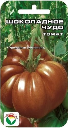 Семена Сибирский сад Томат. Шоколадное чудо семена сибирский сад томат петруша огородник 20 шт