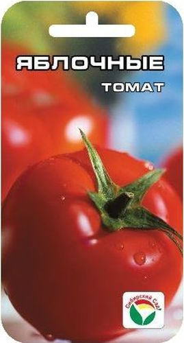 Семена Сибирский сад Томат. Яблочные, 20 штBP-00000716Среднеранний сорт алтайских селекционеров-любителей для открытого грунта ипленочных теплиц. Куст высотой до 1 м, плоды красные, крупные, массой до 300 г.Рекомендуются для употребления в свежем виде и всех видов консервирования.Сорт отличается красивым видом куста и плодами высоких вкусовых качеств. Дляполучения более высоких урожаев рекомендуется проводить своевременныеподкормки и формирование куста. Сорт хорошо реагирует на полив и подкормки комплексными минеральнымиудобрениями. Для ускорения процесса всхожести семян, оздоровления растений,улучшения завязываемости плодов рекомендуется пользоваться специальноразработанными стимуляторами роста и развития растений.