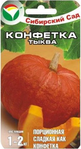 Семена Сибирский сад Тыква. КонфеткаBP-00000726Тыква порционная Сибирский сад Тыква. Конфетка, сладкая как конфетка. Новый высокоурожайный, среднеспелый сорт. Порционный, удобный в использовании и один из самых сладких сортов тыквы. Растение длинноплетистое. Плоды округлые, шероховатые, сегментированные, массой 1-2 кг. Мякоть очень сладкая, мягкая, сочная, красно-оранжевого цвета. Кора желто-оранжевого цвета с рисунком в виде зеленых пятен. Плоды хорошо хранятся.