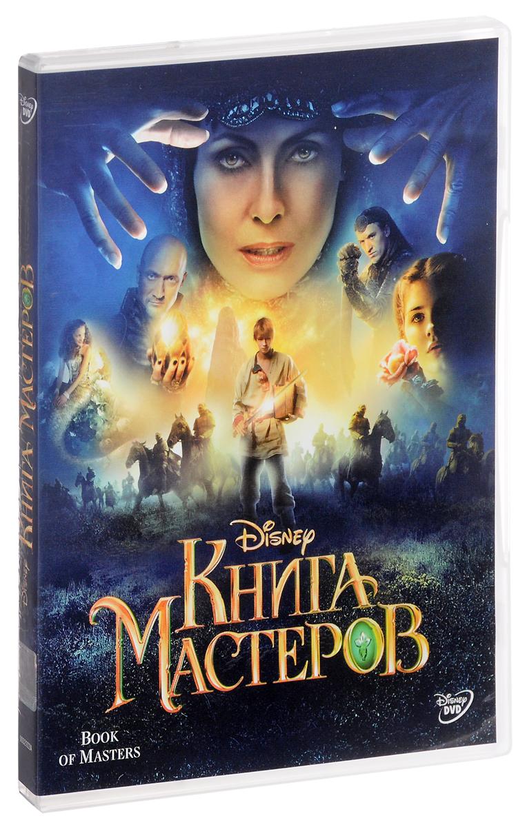 Студия Disney представляет свой первый российский фильм для всей семьи.   Ирина Апексимова  (