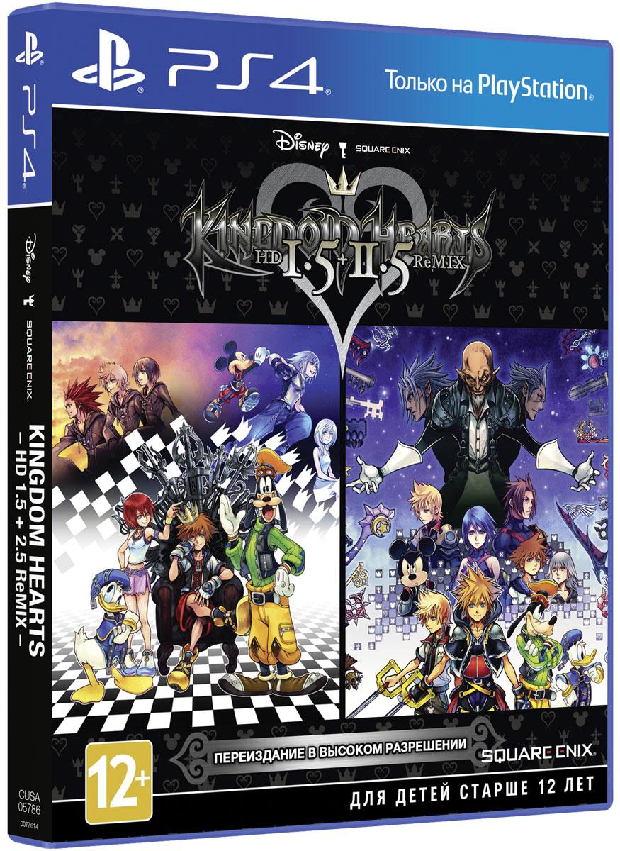 Kingdom Hearts HD 1.5 2.5 ReMIX (PS4)
