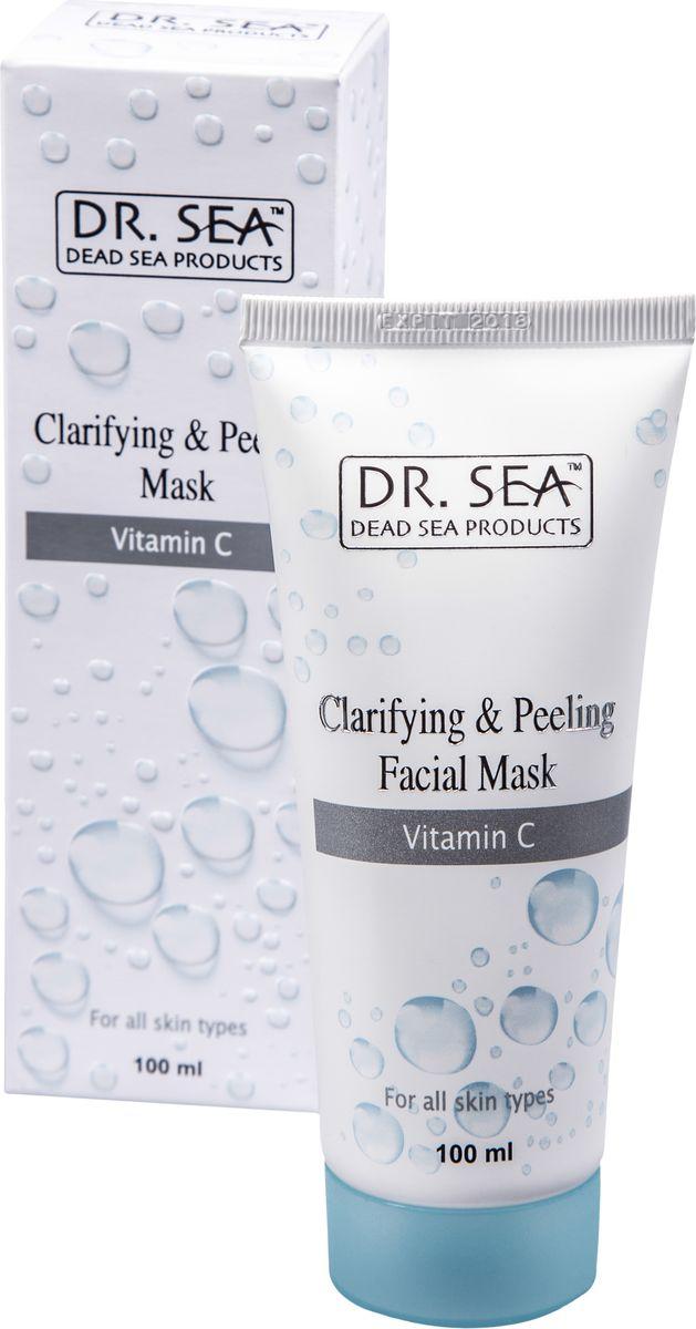Dr. Sea Осветляющая маска-пилинг для лица с витамином С, 100 мл tm chocolatte биотоник для лица аква баланс с пребиотиками 100 мл