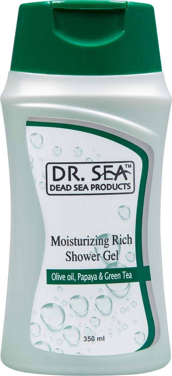 Dr Sea Увлажняющий гель для душа, масло оливы, папайя и зеленый чай, 350 мл интимная косметика dr sea мыло для интимной гигиены с экстрактом зеленого чая