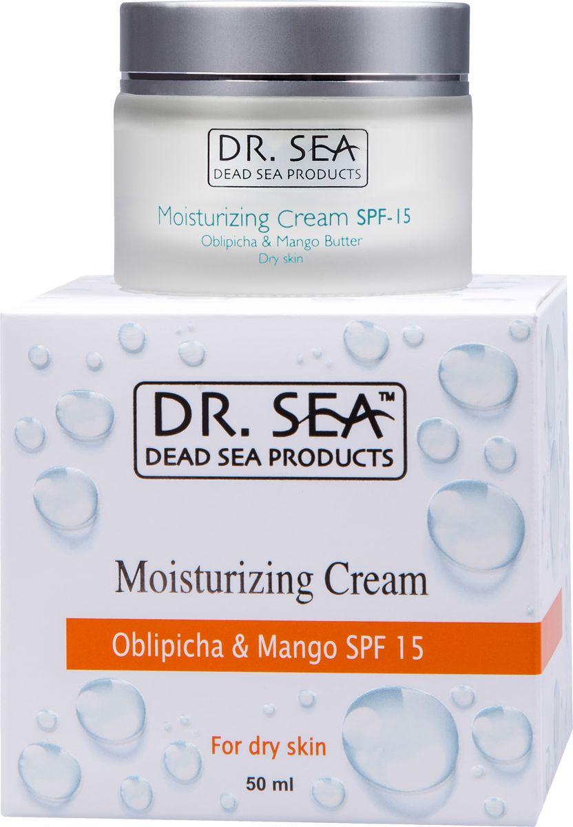 Dr.Sea Увлажняющий крем для лица с маслом облепихи и экстрактом манго SPF15,  50 мл увлажняющий крем dr sea с маслами облепихи и манго spf 25 50 мл