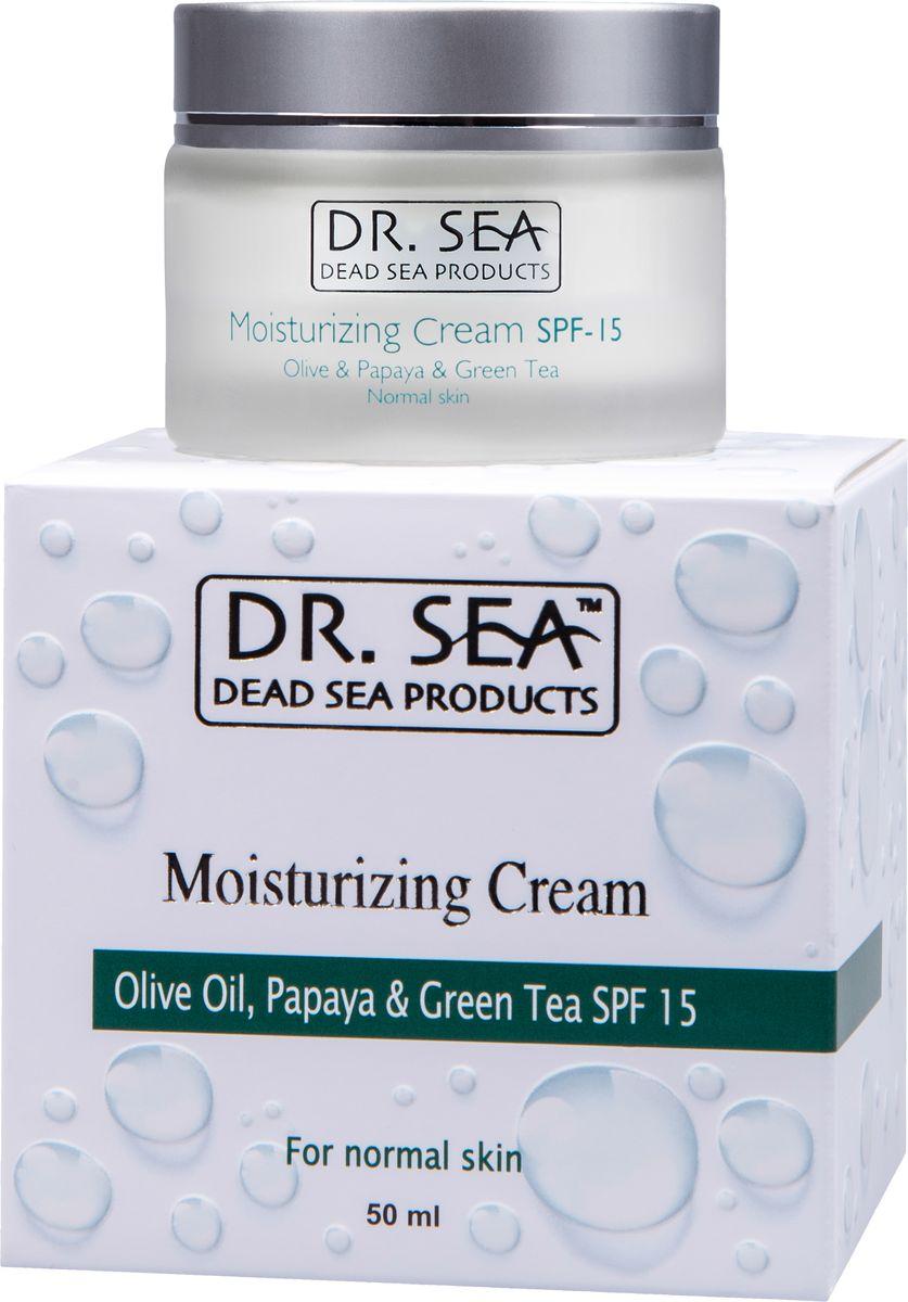 Dr.Sea Увлажняющий крем для лица с маслом оливы, экстрактом папайи и зеленого чая SPF15, 50 мл203Крем Dr. Sea с нежной бархатистой текстурой повышает эластичность и замедляет процесс старения кожи, обеспечивая защиту на весь день. Минералы Мертвого моря улучшают качественный состав кожи. Оливковое масло нейтрализует воздействие свободных радикалов, оказывая укрепляющее и защищающее действие. Экстракты папайи и зеленого чая способствуют регенерации клеток кожи, повышают тургор, обладают очищающим действием, улучшают цвет лица. Крем защищает кожу от солнечных лучей. Рекомендуется для нормальной кожи. Способ применения: нанесите небольшое количество крема на чистую кожу лица и шеи легкими похлопывающими и касательными движениями пальцев. Рекомендуется для ежедневного утреннего применения.Основу косметики Dr. Sea составляют минералы, грязи и органические вытяжки Мертвого моря, а также натуральные растительные экстракты. Косметические средства Dr. Sea разрабатываются и производятся исключительно на территории Израиля в новейших технологических условиях, позволяющих максимально раскрыть и сохранить целебные свойства природных компонентов. Ни в одном из препаратов не содержится парааминобензойная кислота (так называемый парабен), а в составе шампуней и гелей для душа не используется Sodium Lauryl Sulfate. Уникальность минеральной косметики Dr. Sea состоит в том, что все компоненты, входящие в рецептуру, натуральные. Сочетание минералов, грязи, соли и других натуральных составляющих, усиливают целебное действие и не дают побочных эффектов.Характеристики:Объем: 50 мл. Производитель: Израиль. Товар сертифицирован.