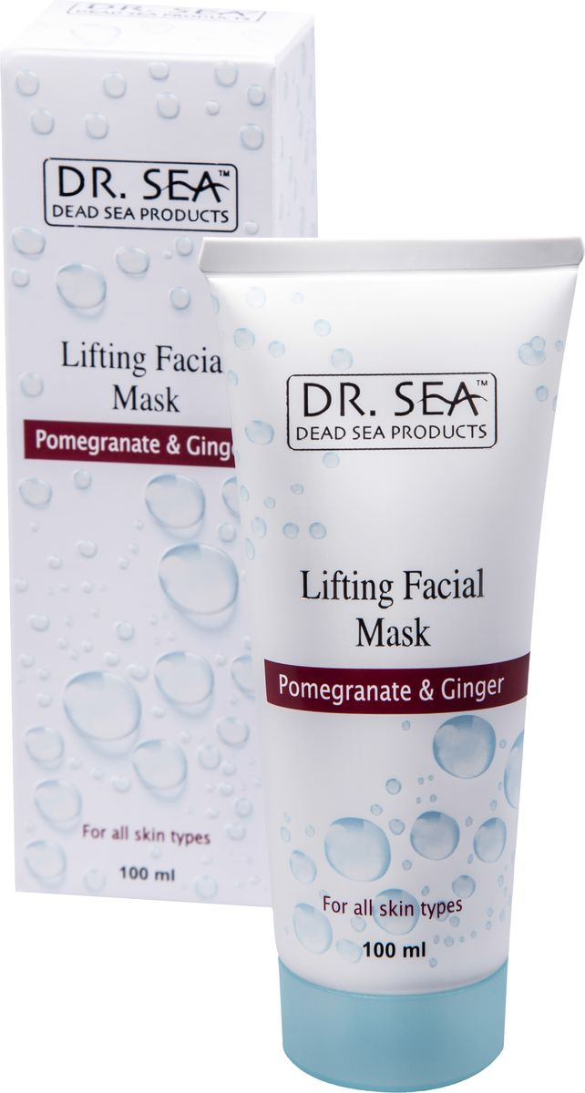 Dr.Sea Лифтинг-маска для лица с гранатом и имбирем,  100 мл сыворотки dr kozhevatkin dr kozhevatkin обогащённый коктейль для ухода за кожей лица лифтинг 2 мл 7 ампулы