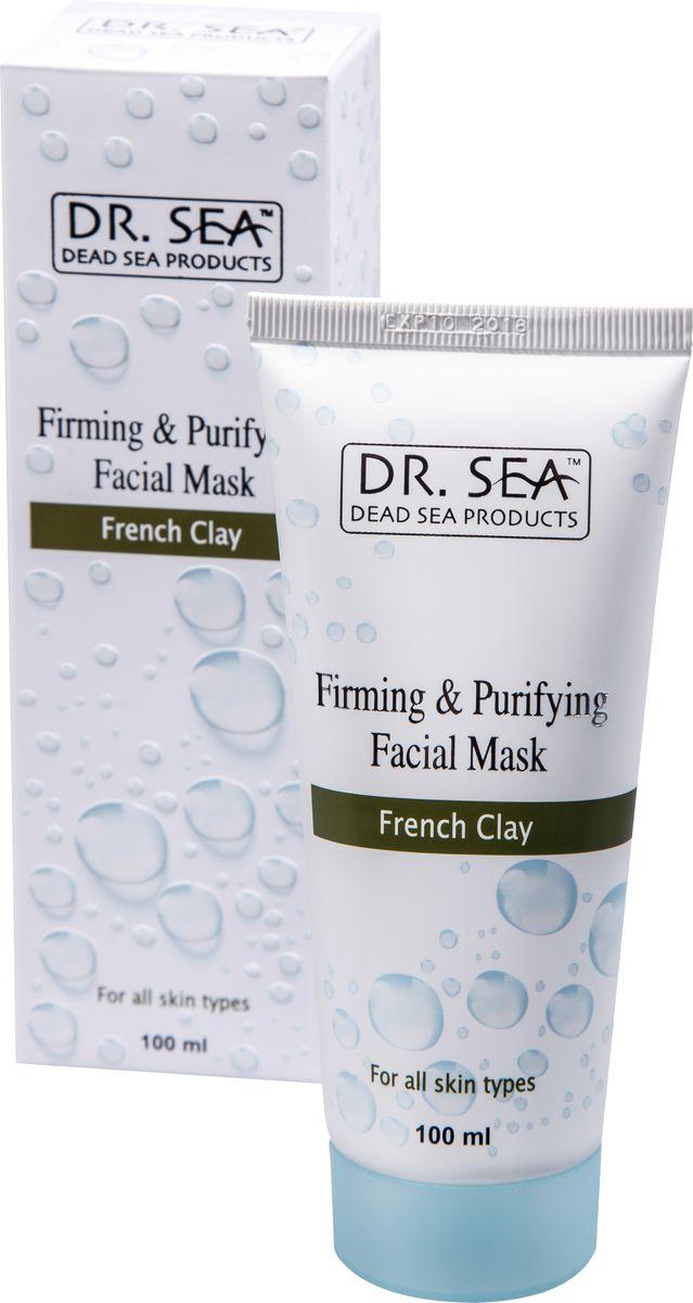 Маска для лица Dr. Sea, укрепляющая и очищающая, с французской глиной, для всех типов кожи, 100 мл113Уникальная маска Dr. Sea не основе французской глины способствует регенерации клеток, помогает коже вырабатывать коллаген, укрепляет тургор, сокращает поры, действует на кожу как антисептик, активизирует кровообращение, снимает воспаления. Богатое содержание минералов Мертвого моря делает кожу более эластичной и упругой. Подходит для всех типов кожи. Способ применения: наносите ровным плотным слоем по массажным линиям на очищенную кожу лица, избегая области вокруг глаз. Через 7 минут смойте теплой водой. Для достижения оптимального результата рекомендуется использовать в комплексе с увлажняющим или питательным кремом из серии Dr. Sea.Основу косметики Dr. Sea составляют минералы, грязи и органические вытяжки Мертвого моря, а также натуральные растительные экстракты. Косметические средства Dr. Sea разрабатываются и производятся исключительно на территории Израиля в новейших технологических условиях, позволяющих максимально раскрыть и сохранить целебные свойства природных компонентов. Ни в одном из препаратов не содержится парааминобензойная кислота (так называемый парабен), а в составе шампуней и гелей для душа не используется Sodium Lauryl Sulfate. Уникальность минеральной косметики Dr. Sea состоит в том, что все компоненты, входящие в рецептуру, натуральные. Сочетание минералов, грязи, соли и других натуральных составляющих, усиливают целебное действие и не дают побочных эффектов.Характеристики:Объем: 100 мл. Производитель: Израиль. Товар сертифицирован.