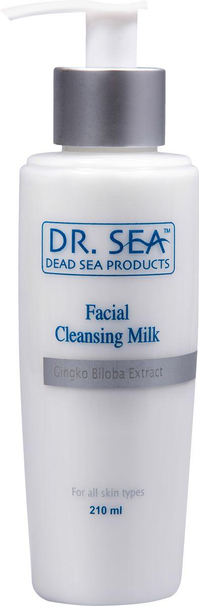 Dr.Sea Очищающее молочко с экстрактом гинкго билоба, 210 мл218Очищающее молочко Dr. Sea с экстрактом гинкго билоба отвечает всем потребностям кожи, эффективно и мягко удаляет макияж и различные загрязнения, не нарушая при этом водно-жировой баланс кожи. Минералы Мертвого моря насыщают кожу необходимыми микроэлементами. Экстракт гинкго билоба восстанавливает эластичность и прочность сосудов и предотвращает преждевременное старение. Подходит для всех типов кожи.Способ применения: похлопывающими движениями нанесите необходимое количество средства на лицо, включая область вокруг глаз и шею, помассируйте и снимите с помощью влажного диска. Для завершения процесса очистки используйте лосьон из серии Dr. Sea, после чего нанесите увлажняющий или питательный крем. Подходит для всех типов кожи.Основу косметики Dr. Sea составляют минералы, грязи и органические вытяжки Мертвого моря, а также натуральные растительные экстракты. Косметические средства Dr. Sea разрабатываются и производятся исключительно на территории Израиля в новейших технологических условиях, позволяющих максимально раскрыть и сохранить целебные свойства природных компонентов. Ни в одном из препаратов не содержится парааминобензойная кислота (так называемый парабен), а в составе шампуней и гелей для душа не используется Sodium Lauryl Sulfate. Уникальность минеральной косметики Dr. Sea состоит в том, что все компоненты, входящие в рецептуру, натуральные. Сочетание минералов, грязи, соли и других натуральных составляющих, усиливают целебное действие и не дают побочных эффектов. Характеристики:Объем: 210 мл. Производитель: Израиль. Товар сертифицирован.
