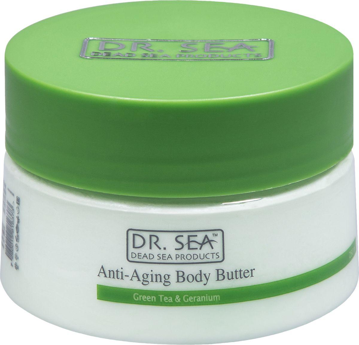 Dr.Sea Масло для тела против старения-зеленый чай и герань, 250 мл225Ежедневное применение масла для тела Dr. Sea позволяет коже эффективно противостоять процессу старения, повышает ее эластичность и упругость. Содержит минералы Мертвого моря, натуральные эфирные и растительные масла, а также витамины C и E, жирные кислоты омега-3 и омега-6. Способствует предотвращению растяжек, рекомендуется к применению в период диеты или беременности. Способ применения: после каждого принятия ванны или душа наносите на кожу массирующими движениями и втирайте до полного впитывания.Основу косметики Dr. Sea составляют минералы, грязи и органические вытяжки Мертвого моря, а также натуральные растительные экстракты. Косметические средства Dr. Sea разрабатываются и производятся исключительно на территории Израиля в новейших технологических условиях, позволяющих максимально раскрыть и сохранить целебные свойства природных компонентов. Ни в одном из препаратов не содержится парааминобензойная кислота (так называемый парабен), а в составе шампуней и гелей для душа не используется Sodium Lauryl Sulfate. Уникальность минеральной косметики Dr. Sea состоит в том, что все компоненты, входящие в рецептуру, натуральные. Сочетание минералов, грязи, соли и других натуральных составляющих, усиливают целебное действие и не дают побочных эффектов. Характеристики:Объем: 250 мл. Производитель: Израиль. Товар сертифицирован.