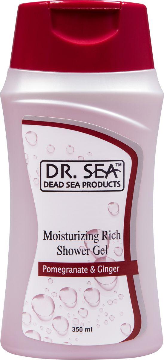 Dr.Sea Увлажняющий гель для душа-гранат и имбирь,350 мл232Крем-гель Dr. Sea обладает ароматерапевтическим эффектом и нейтрализует вредное воздействие жесткой воды. Благодаря действию масел граната и имбиря кожа после купания становится мягкой, упругой и бархатистой. Целебные свойства минералов Мертвого моря успокаивают кожу, выравнивают рельеф, а также замедляют процесс старения и улучшают обмен веществ. Крем-гель придает вашей коже волшебный аромат, чудесное ощущение свежести и обновления. Возможно использование в качестве пенящегося средства для ванны. Подходит для всей семьи.Основу косметики Dr. Sea составляют минералы, грязи и органические вытяжки Мертвого моря, а также натуральные растительные экстракты. Косметические средства Dr. Sea разрабатываются и производятся исключительно на территории Израиля в новейших технологических условиях, позволяющих максимально раскрыть и сохранить целебные свойства природных компонентов. Ни в одном из препаратов не содержится парааминобензойная кислота (так называемый парабен), а в составе шампуней и гелей для душа не используется Sodium Lauryl Sulfate. Уникальность минеральной косметики Dr. Sea состоит в том, что все компоненты, входящие в рецептуру, натуральные. Сочетание минералов, грязи, соли и других натуральных составляющих, усиливают целебное действие и не дают побочных эффектов. Характеристики:Объем: 400 мл. Производитель: Израиль. Товар сертифицирован.