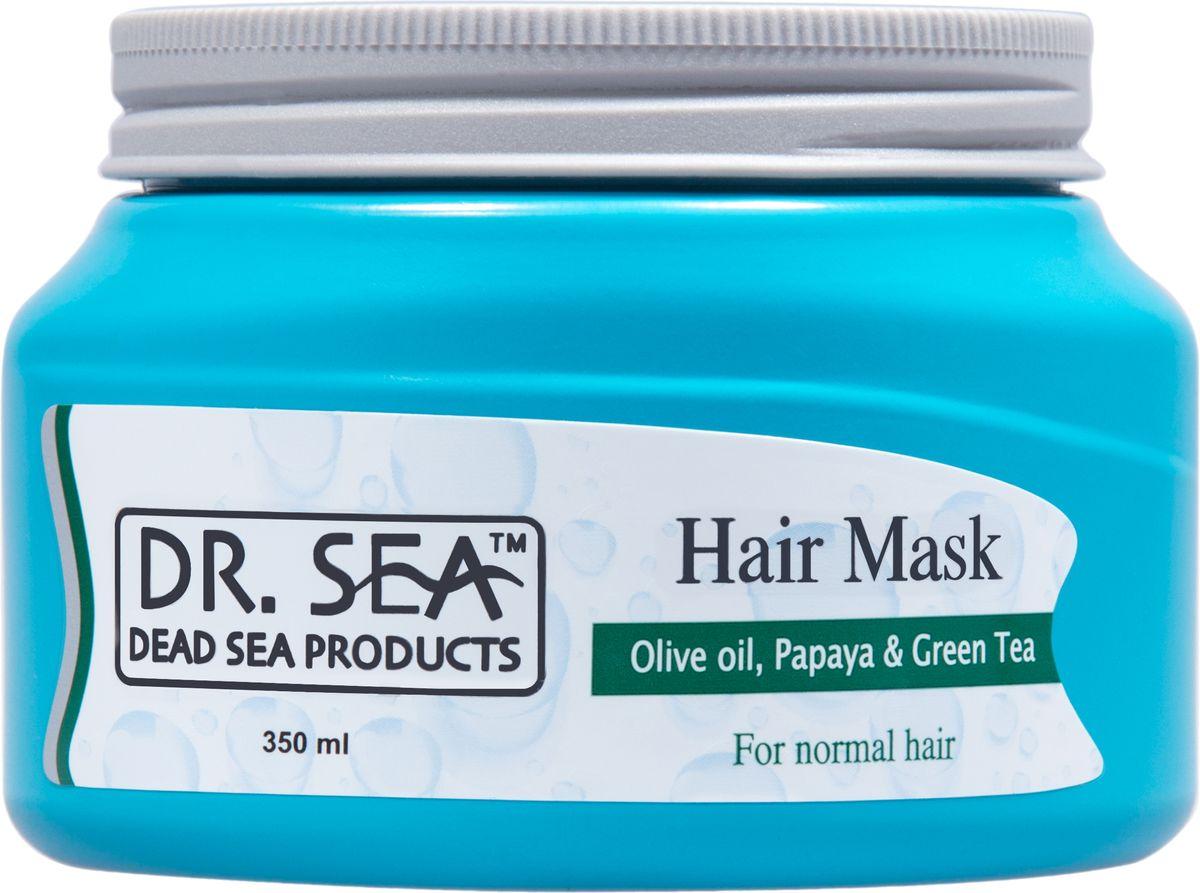 Dr.Sea Маска для волос с маслами оливы, папайи и экстрактом зеленого чая,350 мл интимная косметика dr sea мыло для интимной гигиены с экстрактом зеленого чая
