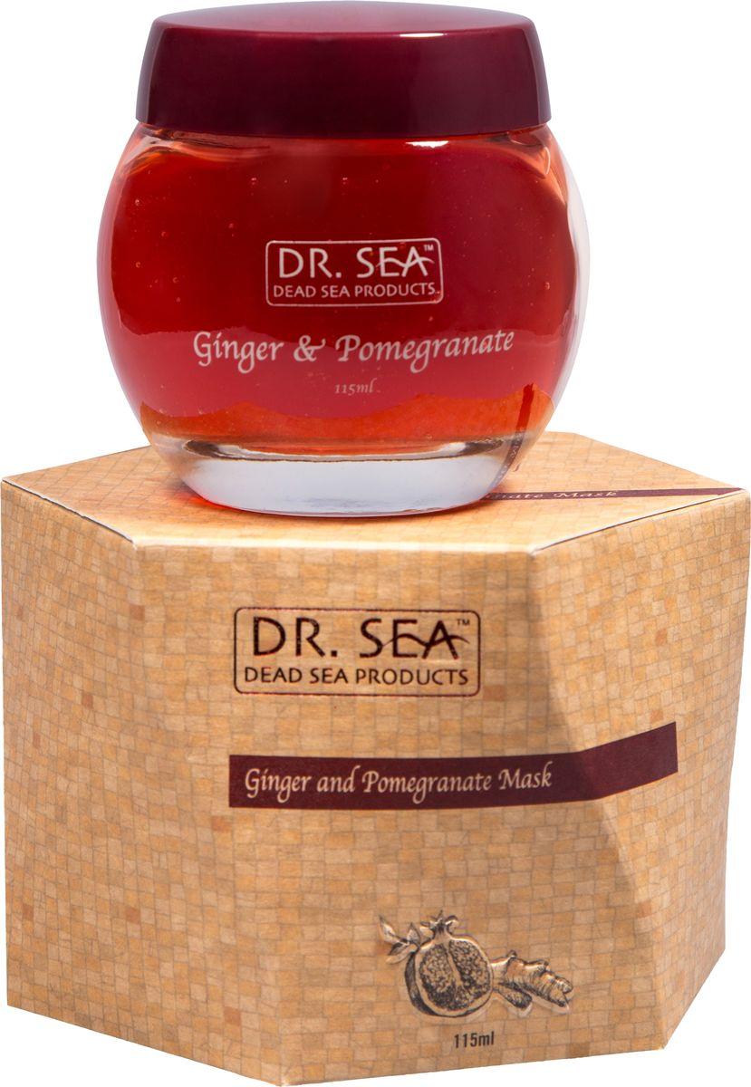 Dr. Sea Маска для лица Имбирь и гранат, 115 мл304Лифтинг, питание, антивозрастной уход. Благодаря входящему в состав экстракту имбиря, маска восстанавливает энергетический баланс кожи, оказывает моментальный подтягивающий эффект, стимулирует, регенерирует и тонизирует клетки кожи. Экстракт граната является мощным антиоксидантом, в состав которого входят витамины С, В1, В2 и А, а также полиненасыщенные жирные кислоты Омега 3 и Омега 6. Маска обладает выраженным увлажняющим действием для сухой, уставшей и потерявшей свой здоровый цвет кожи, питает, смягчает ее и придает эластичность. Наличие органических кислот придает маске легкий отбеливающий и отшелушивающий эффект. Экстракт граната активно борется с морщинами, предотвращает разрушение коллагена в зрелой коже. Маска моделирует овал лица, питает кожу и сужает поры. После применения кожа выглядит более молодой и отдохнувшей. Подходит для всех типов кожи.