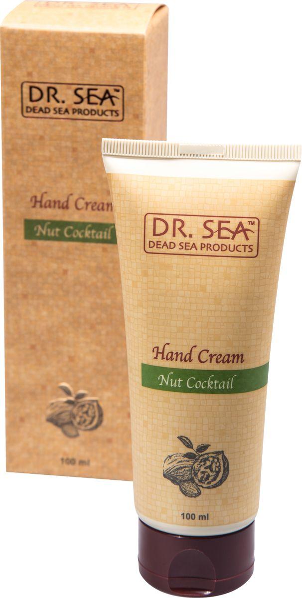 Dr. Sea Крем для рук Ореховый коктейль, 100 мл321Нежный крем, созданный на основе натуральных ореховых масел: масла ореха Ши, миндального масла, масла грецкого ореха. Сбалансированный состав крема позволяет обеспечить коже ваших рук максимально эффективный уход. Крем предотвращает развитие кератозов - огрубения эпидермиса. Активизирует эластино-коллагеновый каркас, повышает тургор, устраняет дряблость, сухость и раздражение кожи. Укрепляет ногтевые пластины, предотвращает их ломкость. Масло Ши смягчает, защищает, питает кожу и стимулирует выработку коллагена. Также его компоненты действуют подобно UV-фильтру, тем самым, позволяя замедлить процессы старения кожи. Триглицериды, входящие в состав масла Ши, оказывают влияние на барьерные свойства кожи, а так же имеют пластифицирующее действие. Масло грецкого ореха способствует заживлению ран и трещин. Миндальное масло оказывает очень хорошее воздействие на сухую, чувствительную и обветренную кожу. Регулирует липидный и водный баланс кожи, активизирует процесс регенерации клеток, имеет очищающее, смягчающее, питающее, легкое отбеливающее, противовоспалительное действие. Для достижения максимального эффекта от применения крема рекомендуется раз в неделю воспользоваться маской для рук и предплечий «Ореховый коктейль».