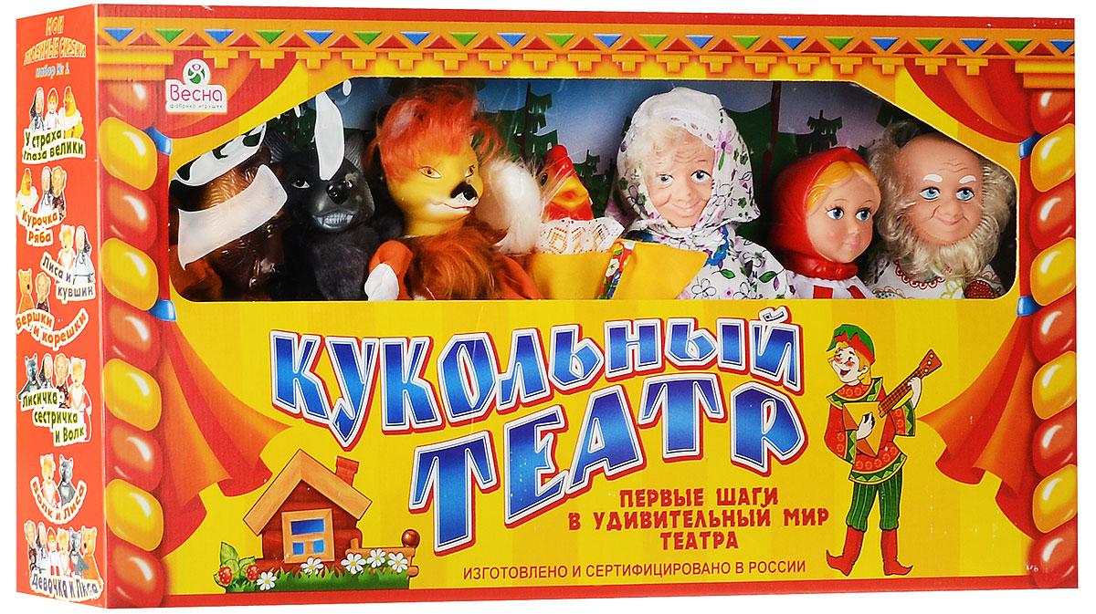 Весна Кукольный театр Набор персонажей В292