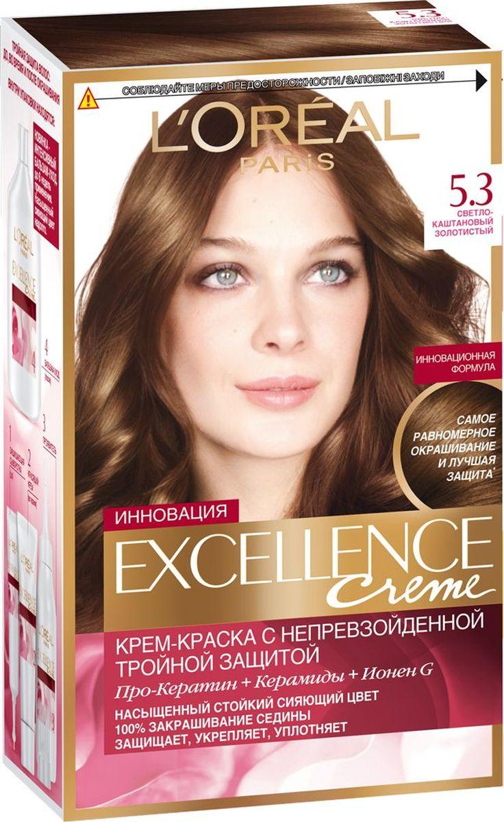LOreal Paris Стойкая крем-краска для волос Excellence, 5.3, Светло-каштановый ЗолотистыйA9323528Крем-краска для волос Экселанс защищает волосы до, во время и после окрашивания. Уникальная формула краскииз Керамида, Про-Кератина и активного компонента Ионена G, которые обеспечивают 100%-ное окрашивание седины и способствуют длительному сохранению интенсивности цвета. Сыворотка, входящая в состав краски, оказывает лечебное действие, восстанавливая поврежденные волосы, а густая кремовая текстура краски обволакивает каждый волос, насыщая его интенсивным цветом. Специальный бальзам-уход делает волосы плотнее, укрепляет их, восстанавливая естественную эластичность и силу волос. В состав упаковки входит: защищающая сыворотка (12 мл), флакон-аппликатор с проявителем (72 мл), тюбик с красящим кремом (48 мл), флакон с бальзамом-уходом (60 мл), аппликатор-расческа, инструкция, пара перчаток.1. Укрепляет волосы 2. Защищает их 3. Придает волосам упругость 3. Насыщеннный стойкий сияющий цвет 4. Закрашивает до 100% седых волос