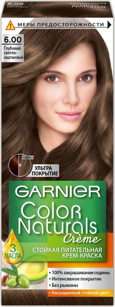 Garnier Стойкая питательная крем-краска для волос Color Naturals, оттенок 6.00, Глубокий светло-каштановыйC5424200Крем-краска Garnier Color Naturals содержит масла оливы, авокадо и карите, которые питают волосы во время окрашивания. В результате цвет получается насыщенным и стойким, а волосы становятся мягкими и шелковистыми. 100% закрашивание седины. Интенсивное покрытие. Без рыжины.В состав упаковки входит: 1 флакон с молочком-проявителем (60 мл); 1 тюбик с крем-краской (40 мл); 1 крем-уход после окрашивания (10 мл); 1 инструкция и 1 пара перчаток.