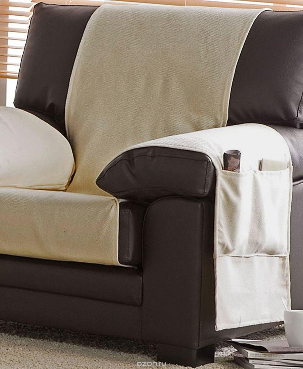 Чехол на кресло Медежда Иден, цвет: бежевый1401021203000Накидка на кресло Медежда Иден изготовлена из 60% хлопка и 40% полиэстера. Такая накидка защитит ваше кресло от шерсти домашних животных, пятен, износа и освежит его внешний вид. Кроме того, изделие украсит вашу гостиную и создаст комфорт и уют в доме. Накидка разработана с практичными боковыми карманами, в которых можно хранить пульты, журналы или газеты. Накидка очень удобна и проста в установке. Машинная стирка при температуре 30°С. Ширина накидки: 55 см. Чехлы на мебель Медежда универсальны и подходят на большинство моделей мебели. Такова особенность кроя изделий свободного стиля или тянущегося материала стрейч стиля. Основное значение при подборе имеет только ширина спинки.