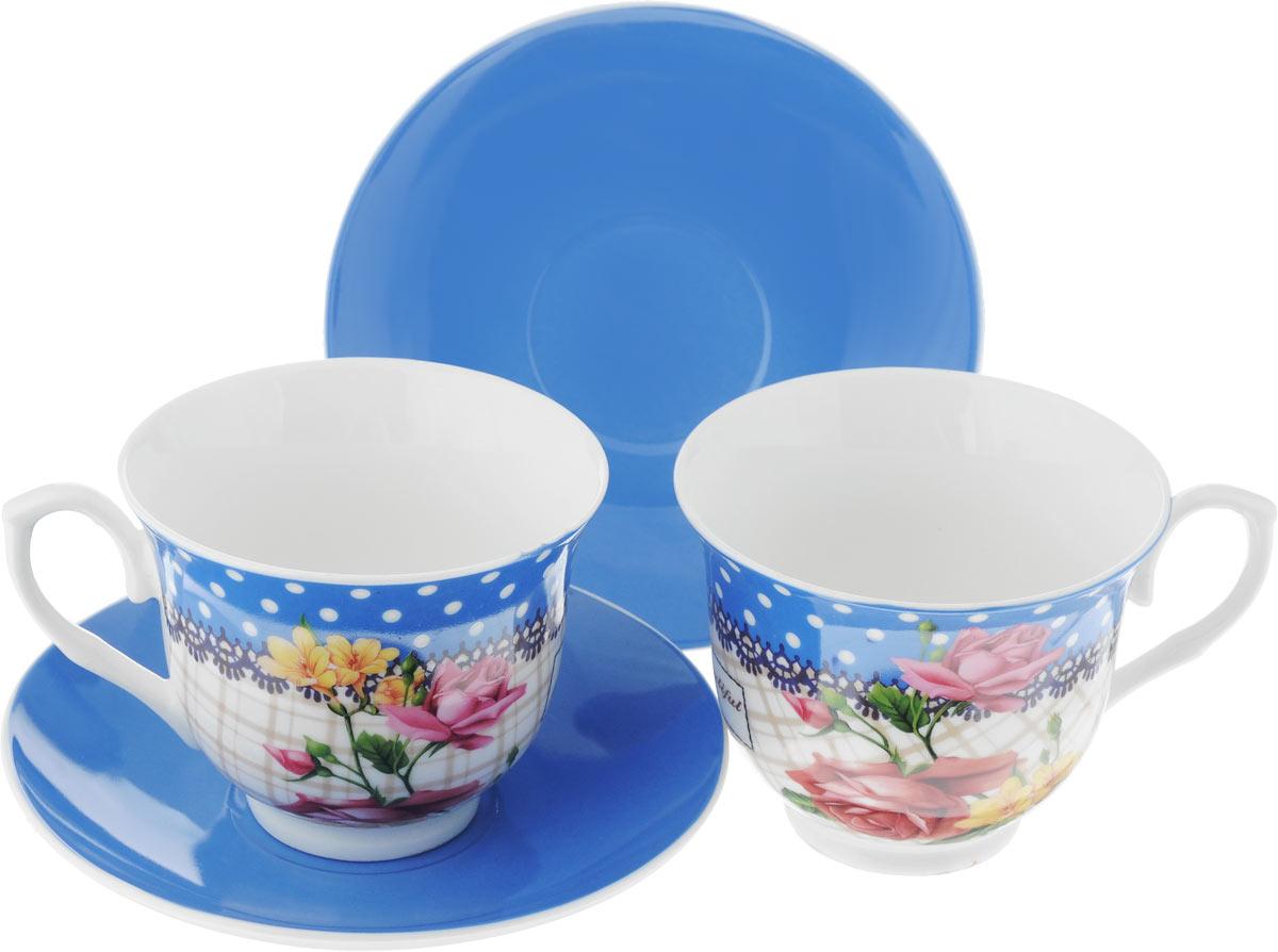 Набор чайный Loraine Букет, цвет: голубой, розовый, белый, 4 предмета22991Чайный набор Loraine Букет, выполненный из керамики, состоит из 2 чашек и 2 блюдец. Предметы набора имеют яркую расцветку. Изящный дизайн и красочность оформления придутся по вкусу и ценителям классики, и тем, кто предпочитает современный стиль. Чайный набор - идеальный и необходимый подарок для вашего дома и для ваших друзей в праздники, юбилеи и торжества! Он также станет отличным корпоративным подарком и украшением любой кухни. Чайный набор упакован в подарочную коробку из плотного цветного картона. Внутренняя часть коробки задрапирована белым атласом.Диаметр кружки (по верхнему краю): 9 см.Высота стенки: 7,5 см.Диаметр блюдца: 14 см.Высота блюдца: 2 см.Объем чашки: 220 см.