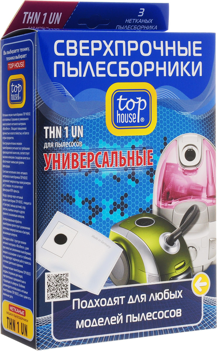 Top House THN 1 UN универсальные мешки-пылесборники (3 шт.)