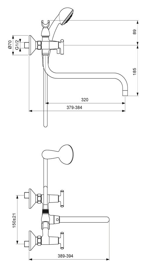 """Смеситель для ванны и душа Vidima """"Тринити"""" имеет корпус и  излив из 100% латуни. Изделие устанавливается на стену.  Система облегченного монтажа SmartFix обеспечивает  комфорт во время установки и надежность эксплуатации.  Монтаж производится на стандартных эксцентриках (в  комплекте: эксцентрики, металлические отражатели,  уплотнительные прокладки).  Смеситель снабжен трубчатым изливом с углом поворота на  360° и аэратором Perlator. Керамические кранбуксы  производства Германии поворачиваются на 180° и имеют  индикатор холодной/горячей воды.   Душевой гарнитур в комплекте (душевая лейка,  металлический шланг, держатель для лейки). Переключение  ванна/душ ручное. Возможность использовать функцию """"душ""""  даже при очень низком давлении воды.  Технические характеристики:  Высота излива: 320 мм.  Расстояние от стены до аэратора: 384 мм.  Диаметр душевой лейки: 70 мм.  Длина шланга: 150 см."""