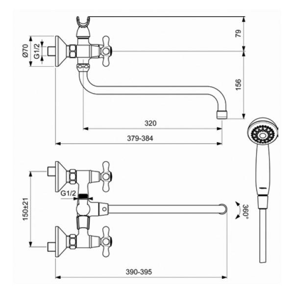 """Смеситель для ванны Vidima """"Ретро"""" имеет корпус и излив из  100% латуни. Изделие устанавливается на стену. Смеситель  снабжен трубчатым поворотным S-изливом с углом поворота  на 360° и аэратором Perlator. Керамические кранбуксы  производства Германии поворачиваются на 180°.  Металлические рукоятки имеют индикатор холодной/горячей  воды.  Душевой гарнитур в комплекте (душевая лейка,  металлический шланг, держатель для лейки на корпусе  смесителя). Смеситель снабжен керамическим  переключателем ванна/душ. Переключение ручное.  Возможность использовать функцию """"душ"""" даже при очень  низком давлении воды.  Технические характеристики:  Высота излива: 320 мм.  Расстояние от стены до аэратора: 384 мм.  Диаметр душевой лейки: 70 мм.  Длина металлического шланга: 150 см."""