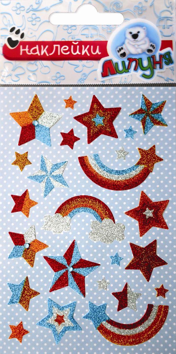 """Наклейки с блестками Липуня """"Звезды"""" с высоким качеством печати, мягкие на ощупь. Можно наклеивать на сумки, пеналы, тетради и т.п. Многократное переклеивание без потери качества!"""