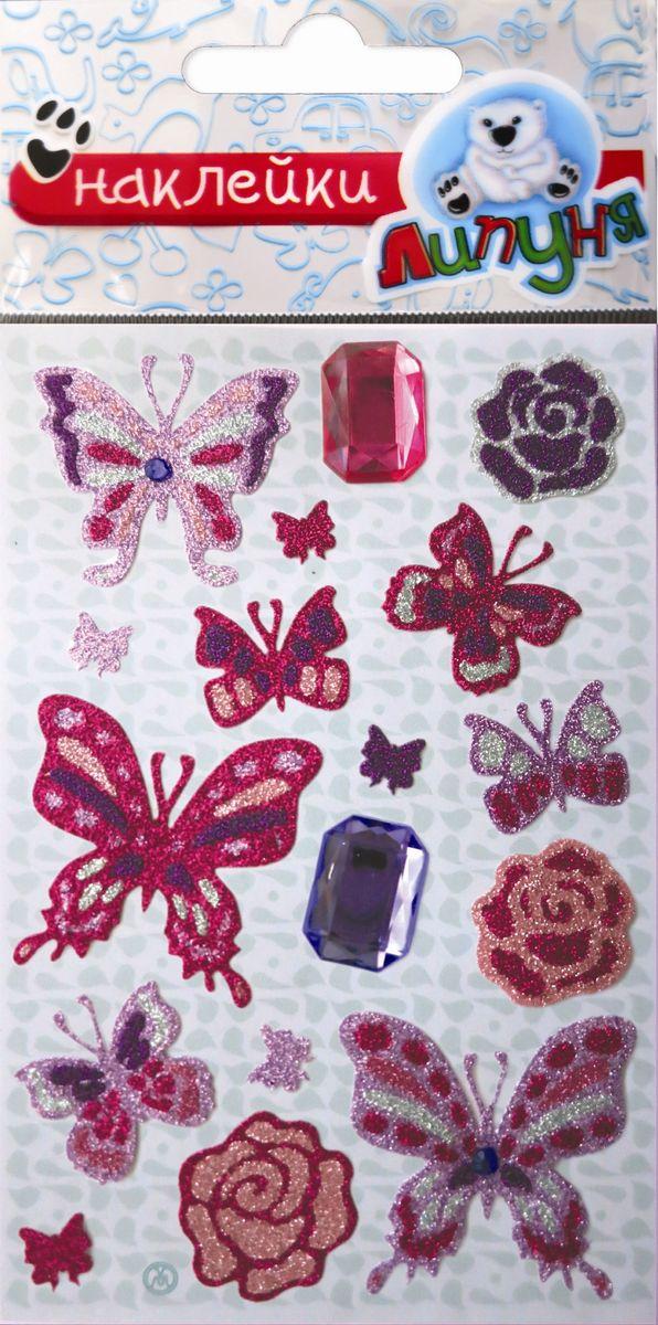 """Наклейки с блестками Липуня """"Бабочки"""" с высоким качеством печати, мягкие на ощупь. Можно наклеивать на сумки, пеналы, тетради и т.п. Многократное переклеивание без потери качества!"""
