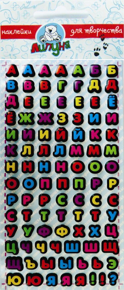 Липуня Набор наклеек Русский алфавит апплика пазл для малышей английский алфавит цвет основы желтый