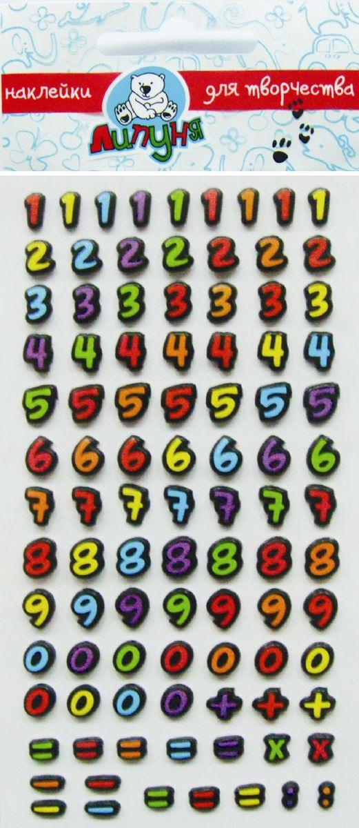 """Набор наклеек Липуня """"Алфавит Цифры""""  - мягкие на ощупь наклейки с сочными красками и высоким качеством печати.  Подходят, как для изучения букв и цифр дошкольниками, так и написания слов детьми школьного возраста (можно наклеивать на сумки, пеналы, тетради и т.п.).  Английский алфавит поможет в изучении иностранного языка.  Многократное переклеивание без потери качества!"""