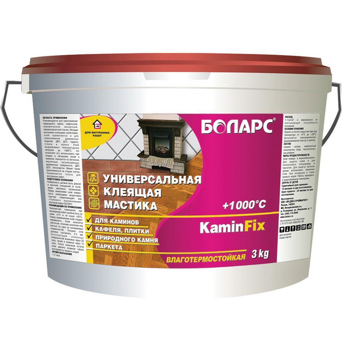 Клей Боларс Kaminfix, 3 кг00000000425Клей Боларс Kaminfix с высокой клеящей способностью предназначен для внутренних работ. Клей для приклеивания на впитывающие и не впитывающие основания природного и керамогранитного камня, кафельной, керамической, мозаичной плитки. Универсальный клей с широким диапазоном применения для приклеивания стекла и зеркал, линолеума, ковролина. Выдерживает температурные нагрузки до 1000°С, что позволяет применять его при кладке и облицовке каминов. Цвет: бежевый.Время высыхания: 24 часа; полное отверждение: 6 суток.pH: 9,0-11,0Расход: 0,8-1,0 кг/м2.Адгезия: не менее 0,6 МПа.Адгезия после нагревания до 1000 °С: не менее 0,4 МПа.Морозостойкость при транспортировке: 5 циклов.Температура проведения работ: +5°С +30°С.Температура эксплуатации: +5°С +1000°С.Гарантийный срок хранения - 6 месяцев со дня изготовления, в оригинальной невскрытой упаковке изготовителя.Срок годности - 12 месяцев со дня изготовления, в оригинальной невскрытой упаковке изготовителя.