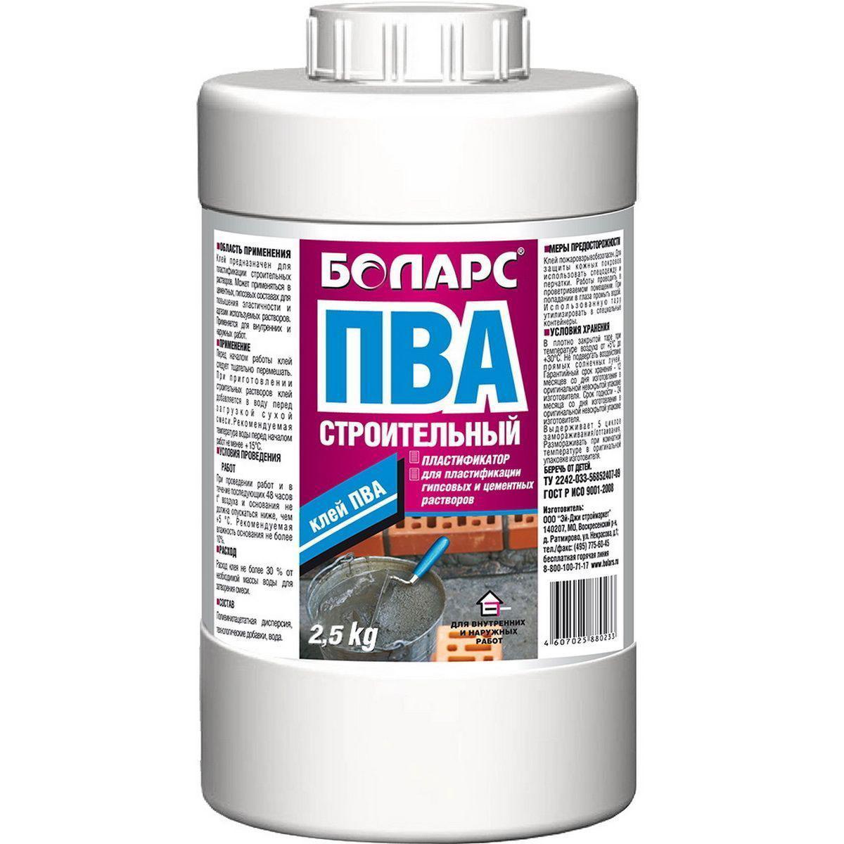 Клей ПВА Боларс, пластификатор, 2,5 кг00000000436Клей ПВА Боларс предназначен для пластификации строительных растворов. Может применяться в цементных, гипсовых составах для повышения эластичности и адгезии используемых растворов. Подходит для внутренних и наружных работ. Состав: поливинилацетатная дисперсия, технологические добавки, вода.Цвет: белый.pH: 5,5-7,0.Расход: 200-300 г/л.Морозостойкость: 5 циклов.Температура проведения работ: +5°С +30°С.Температура эксплуатации: +5°С +40°С.Размораживать продукт следует при комнатной температуре в оригинальной таре изготовителя. Гарантийный срок хранения – 12 месяцев со дня изготовления, в оригинальной невскрытой упаковке изготовителя.Срок годности – 24 месяца со дня изготовления, в оригинальной невскрытой упаковке изготовителя.
