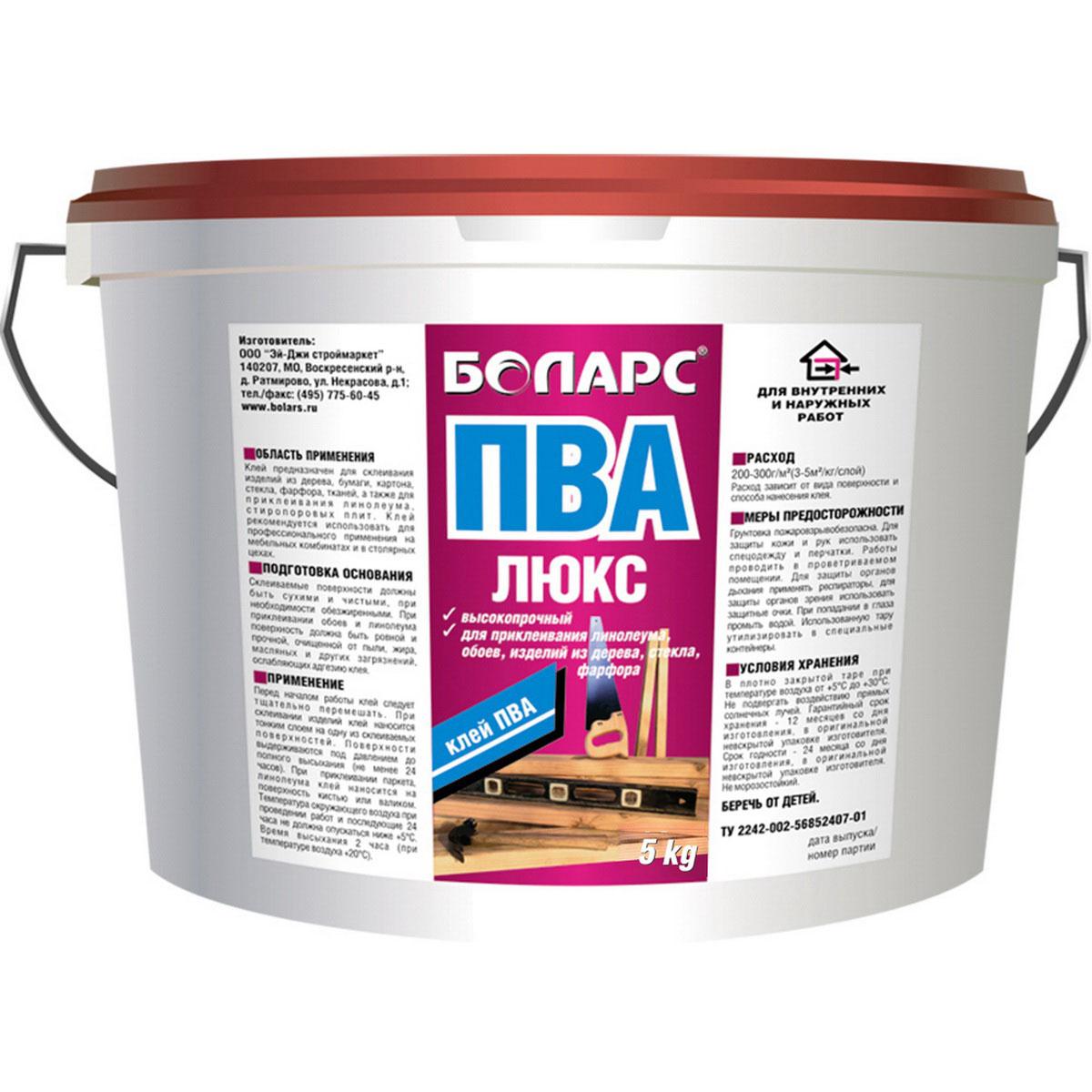 Клей ПВА Боларс  Люкс , 5 кг - Бытовая химия
