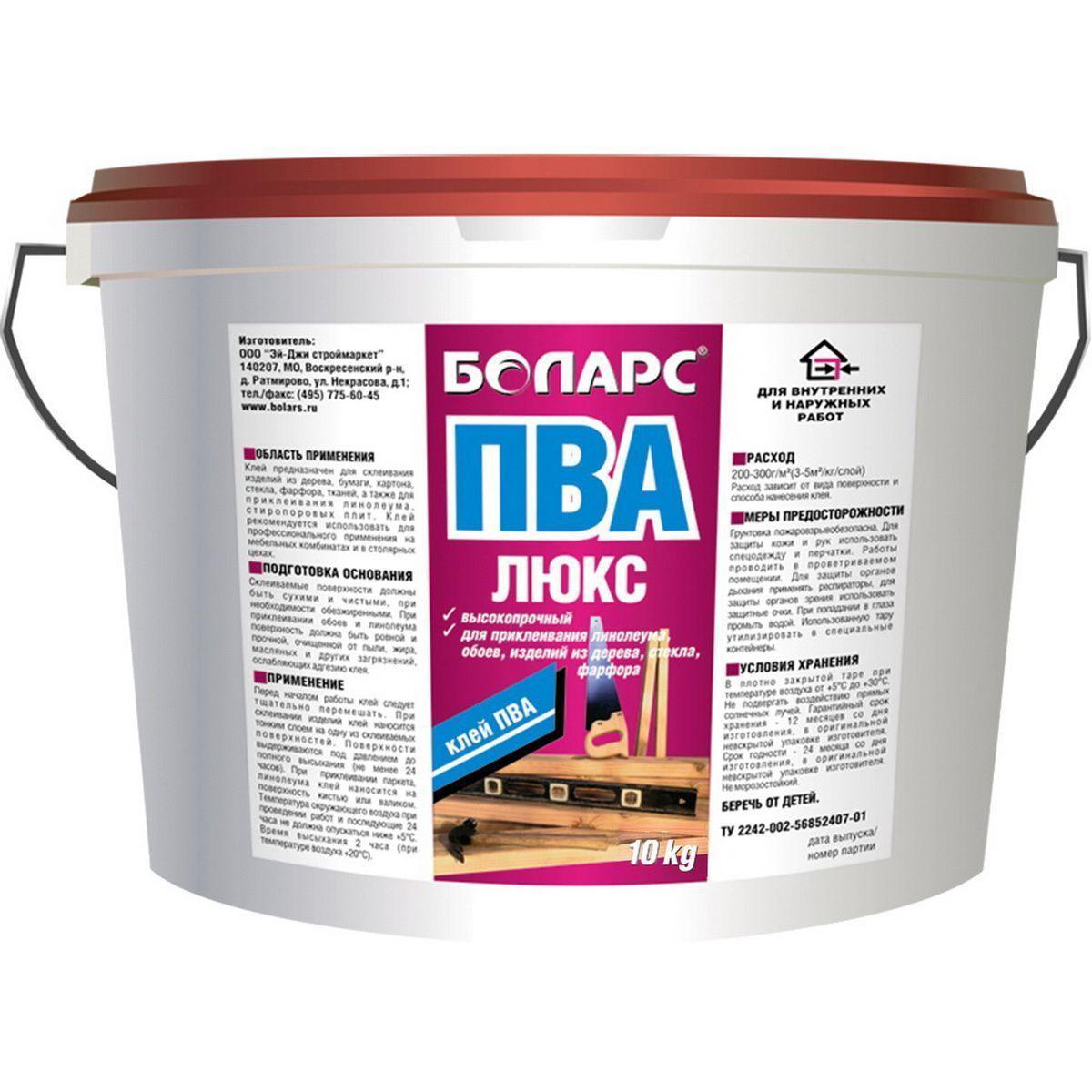 Клей ПВА Боларс  Люкс , 10 кг - Бытовая химия