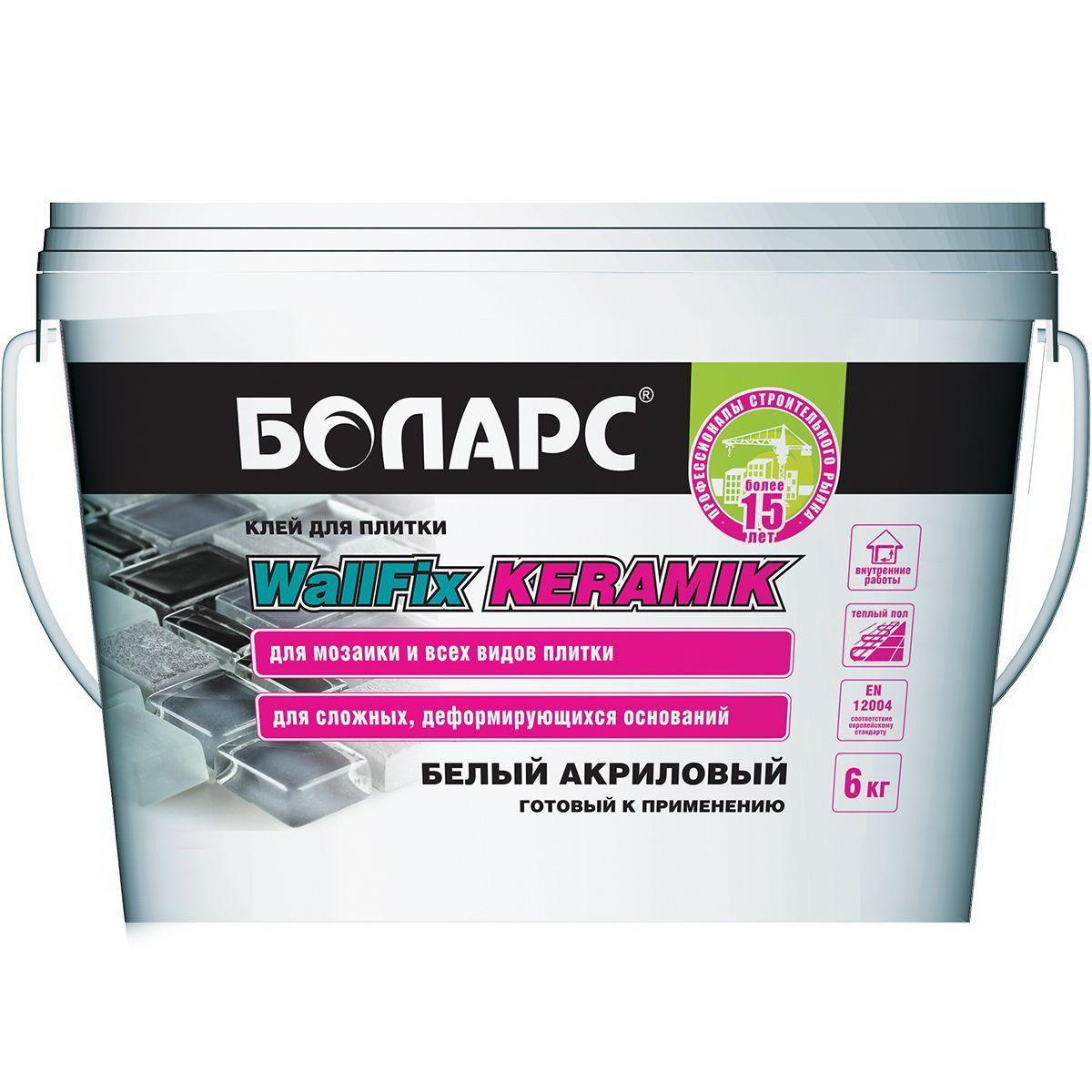 Клей для плитки Боларс  WallFix Keramik , 6 кг - Бытовая химия