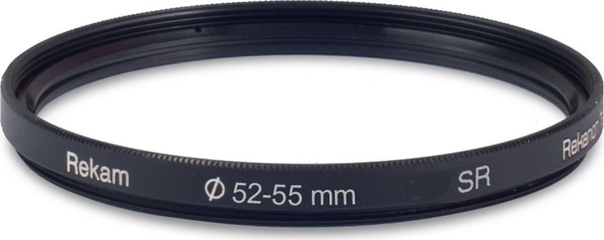 Rekam переходное кольцо для светофильтра с диаметром 52-55 мм1601002901Переходные кольца Rekam предназначены для использования фильтров, конвертеров и бленд с резьбовымкреплением большего диаметра. Повышающие кольца позволяют полноценно использовать светофильтрыбольшего размера на объективах с меньшей резьбой, без виньетирования и уменьшения поля кадра.Кольца предоставляют возможность использовать один фильтр на разных объективах, не тратясь дополнительнона покупку дорогих фильтров на каждый объектив. Кольцо является обычным резьбовым промежуточнымадаптером и не вносит никаких изменений в оптическую схему. Удобно, практично, разумно!Переходное кольцо подходит для любых объективов. При выборе кольца следует принимать во вниманиенеобходимый диаметр. Благодаря переходному кольцу для объектива 52 мм можно использовать фильтр сдиаметром 55 мм, отличным от объектива.