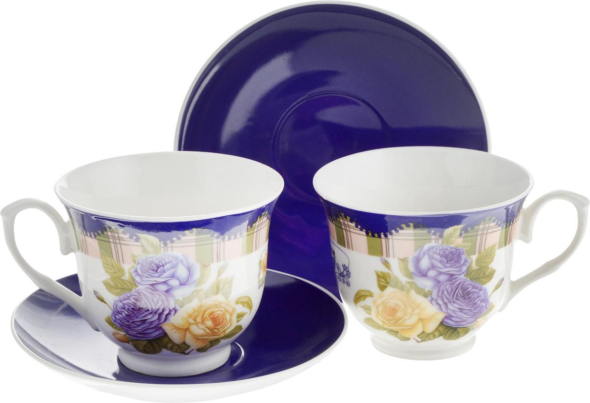 Набор чайный Loraine Розы, 4 предмета22990Чайный набор Loraine Розы состоит из двух чашек и двух блюдец. Изделия, выполненные из костяного фарфора, имеют элегантный дизайн и декорированы изображением цветов. Такой набор прекрасно подойдет как для повседневного использования, так и для праздников. Чайный набор упакован в подарочную коробку из плотного цветного картона. Внутренняя часть коробки задрапирована белым атласом.Чайный набор Loraine Розы - это не только яркий и полезный подарок для родных и близких, это также великолепное дизайнерское решение для вашей кухни или столовой. Объем чашки: 220 мл. Диаметр чашки (по верхнему краю): 9 см. Высота чашки: 7,5 см.Диаметр блюдца: 14 см.Высота блюдца: 2,2 см.
